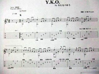 YKO.JPG