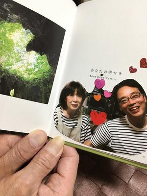IMG_6275 - コピー.JPG